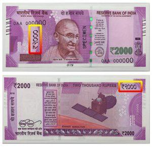 india-new-2000-rupee-note-photo